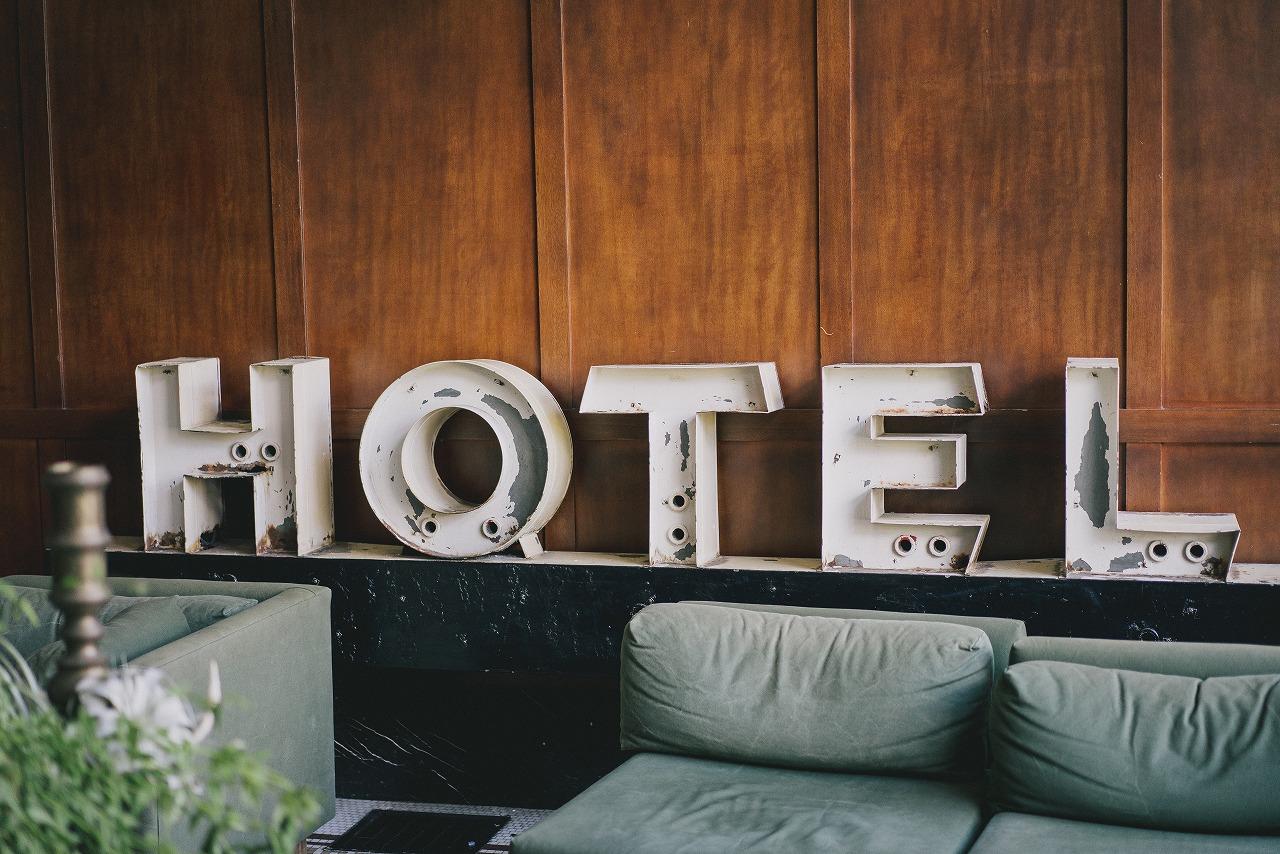 北欧のホテル