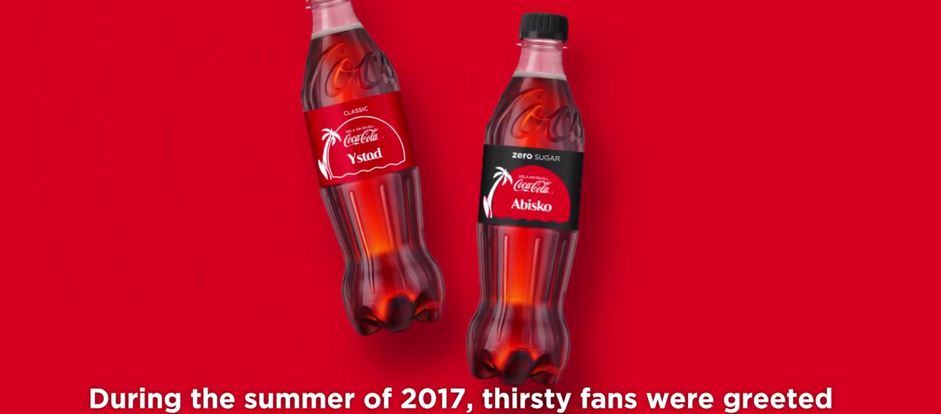 コカ・コーラボトルデザイン